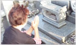 墓掃除1合掌礼拝