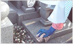 お墓掃除代行4墓石の清掃