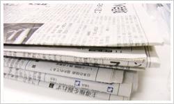 キッチンで役立つ新聞紙 - 郡山市シニア家事代行