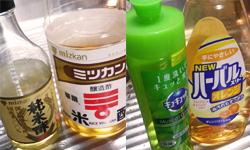中性洗剤やお酢でシールを剥がす・シニアの家事代行